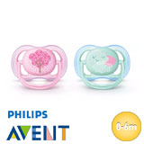 Philips Avent Ultra Air sutter (0-6 mdr)