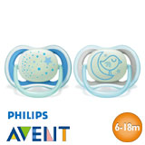 Philips Avent Ultra Air Night sutter, 6-18 mdr (str. 2)