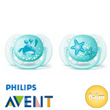 Philips Avent Ultra Soft sutter, 0-6 mdr. (str. 1)