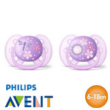 Philips Avent Ultra Soft sutter, 6-18 mdr. (str. 2)